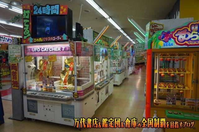 ぐるぐる大帝国館林店7-29