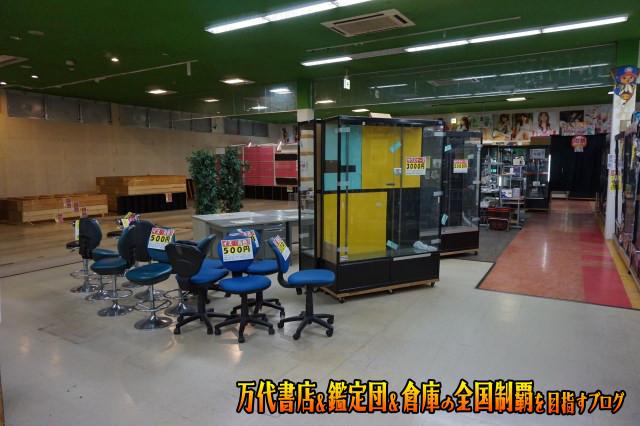 ガラクタ鑑定団太田店7-038
