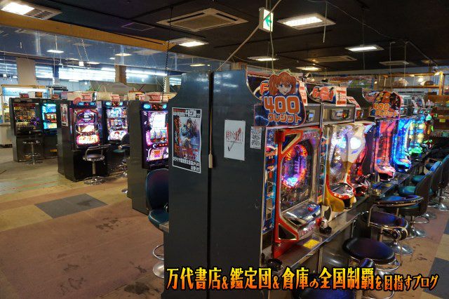ガラクタ鑑定団太田店7-050