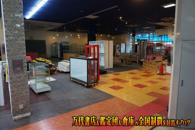 ガラクタ鑑定団太田店7-051