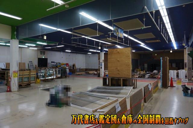 ガラクタ鑑定団太田店7-053