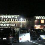 開放倉庫山城店