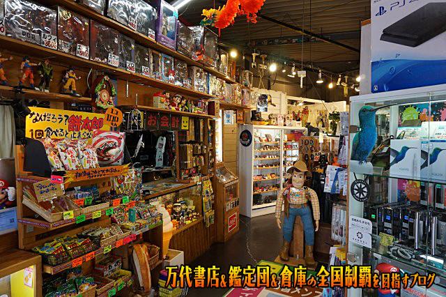 フーリエ倶楽部名張店201706-017