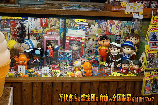 フーリエ倶楽部名張店201706-024