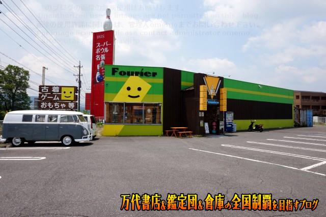 フーリエ倶楽部名張店201706-001