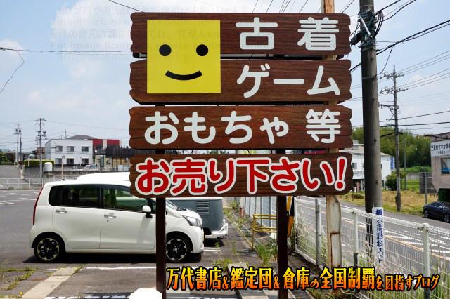フーリエ倶楽部名張店201706-011