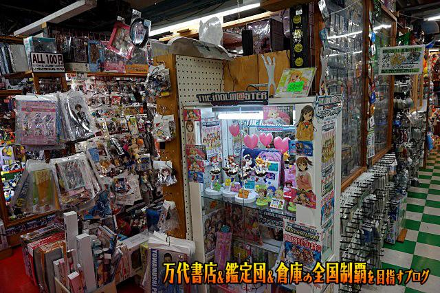 フーリエ倶楽部名張店201706-034