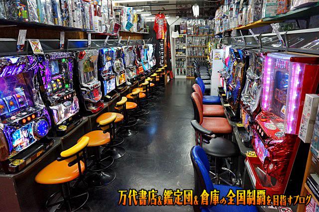 フーリエ倶楽部名張店201706-035
