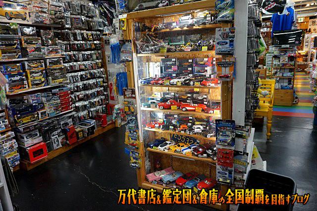 フーリエ倶楽部名張店201706-033