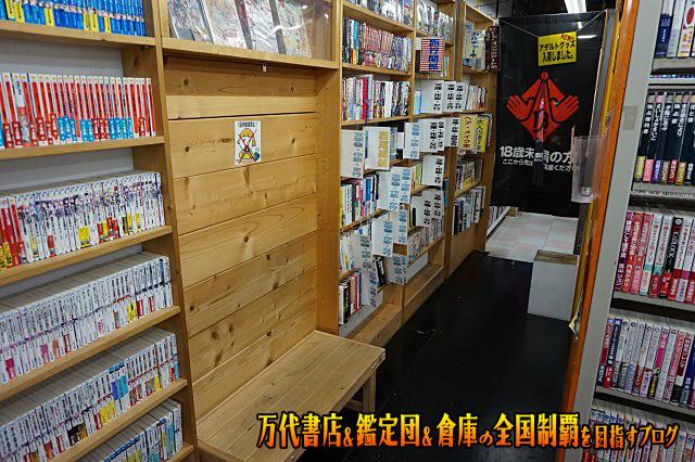 フーリエ倶楽部名張店201706-038