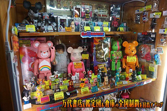 フーリエ倶楽部名張店201706-060