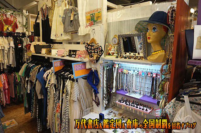 フーリエ倶楽部名張店201706-059