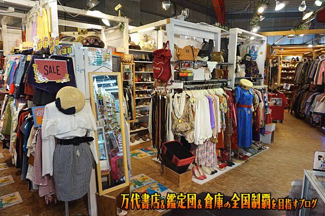 フーリエ倶楽部名張店201706-058