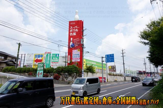 フーリエ倶楽部名張店201706-005