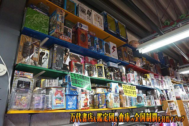 フーリエ倶楽部名張店201706-036