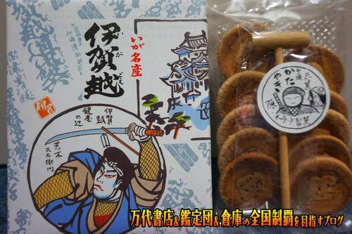 フーリエ倶楽部名張店201706-063