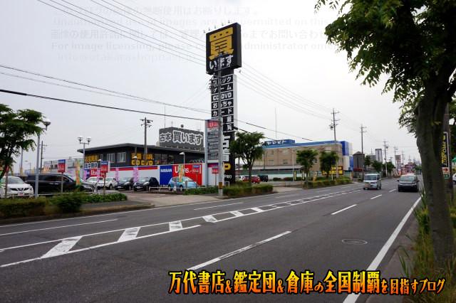 万代書店鈴鹿店201706-002