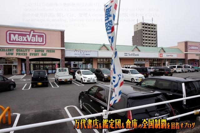 万代書店鈴鹿店201706-006