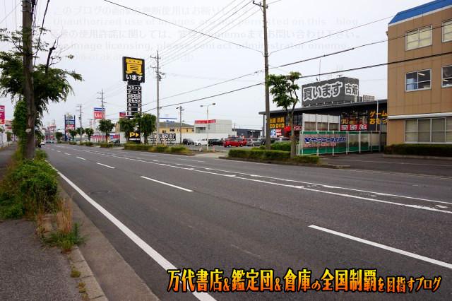 万代書店鈴鹿店201706-113