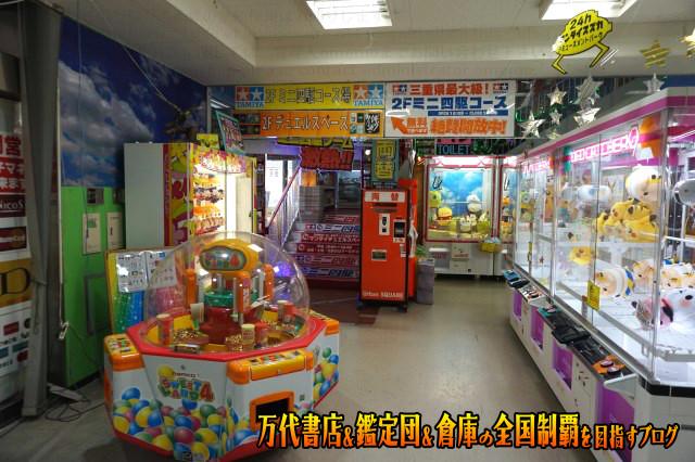 万代書店鈴鹿店201706-027