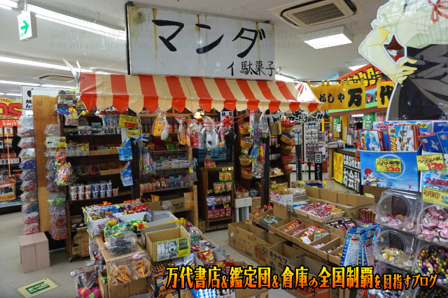万代書店鈴鹿店201706-034