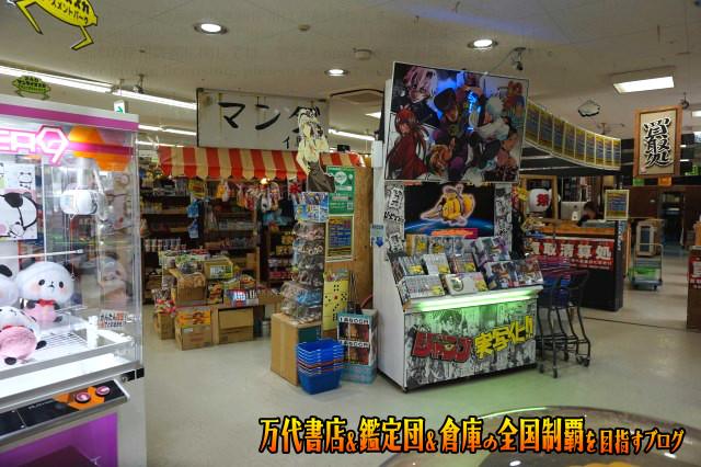 万代書店鈴鹿店201706-021