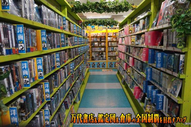 万代書店鈴鹿店201706-045