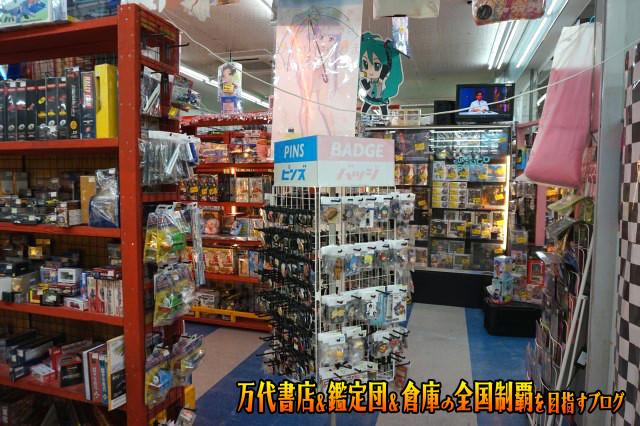万代書店鈴鹿店201706-051