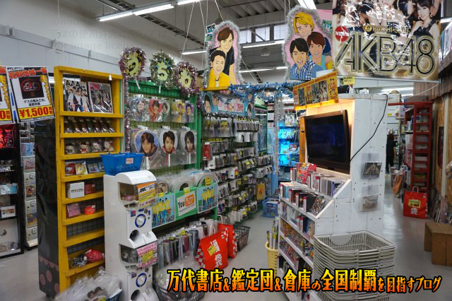 万代書店鈴鹿店201706-054