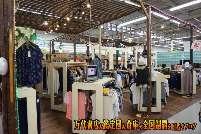 万代書店鈴鹿店201706-069