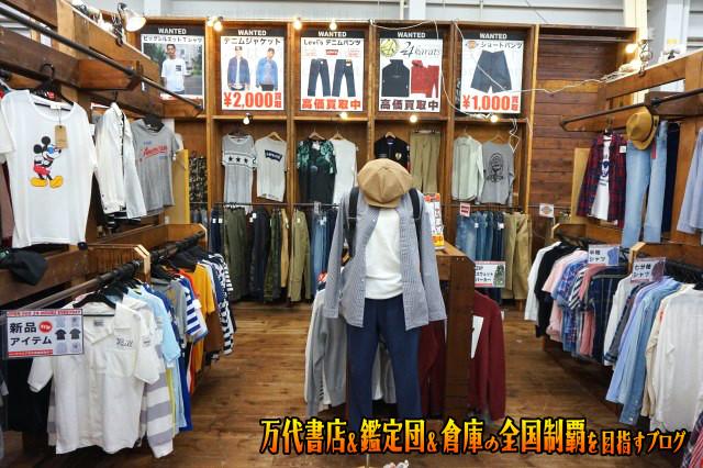 万代書店鈴鹿店201706-055