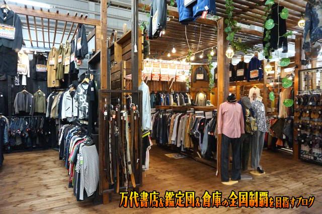 万代書店鈴鹿店201706-064