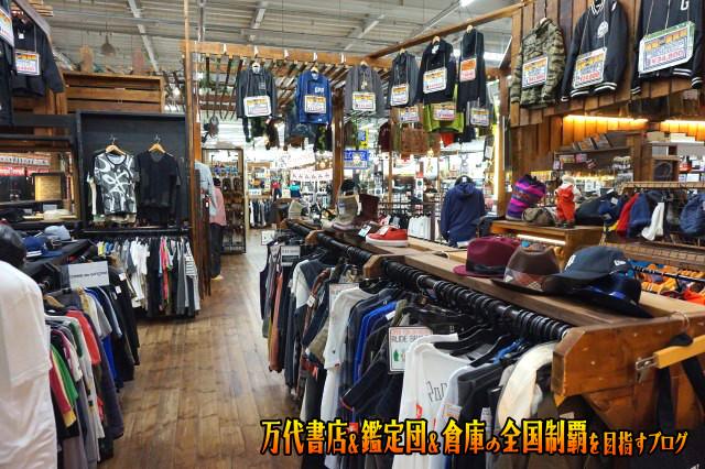 万代書店鈴鹿店201706-060