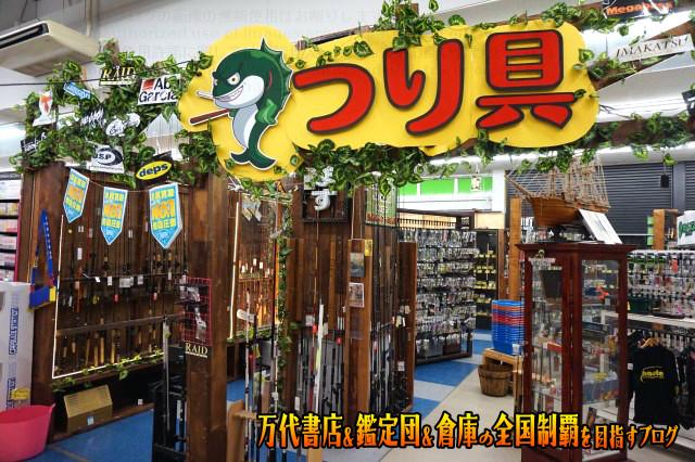 万代書店鈴鹿店201706-073
