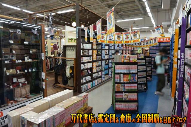 万代書店鈴鹿店201706-082