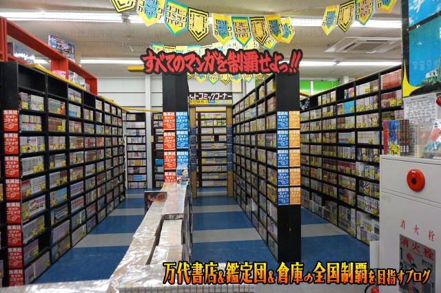 万代書店鈴鹿店201706-079