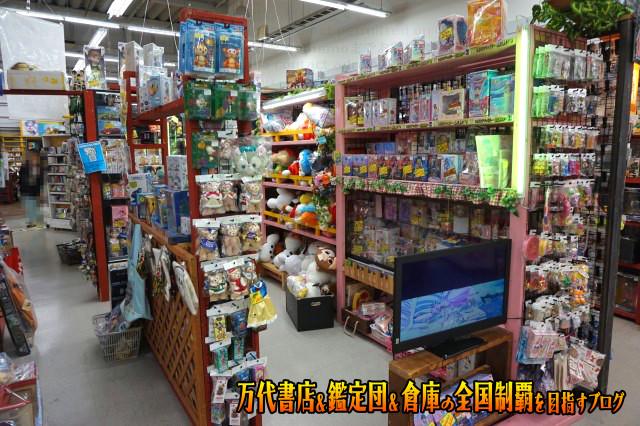万代書店鈴鹿店201706-110