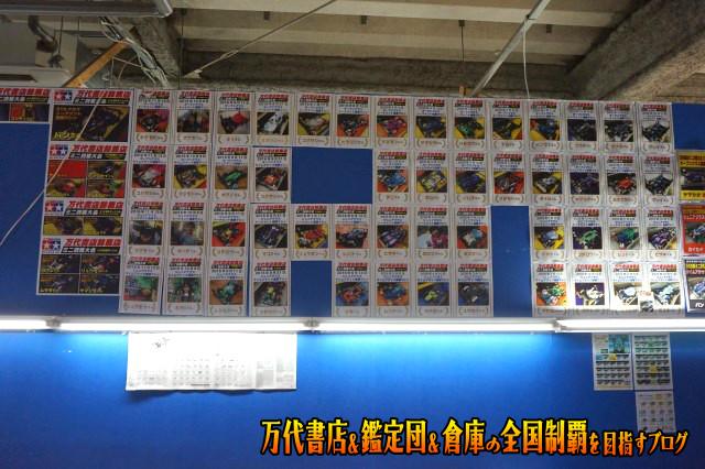 万代書店鈴鹿店201706-101