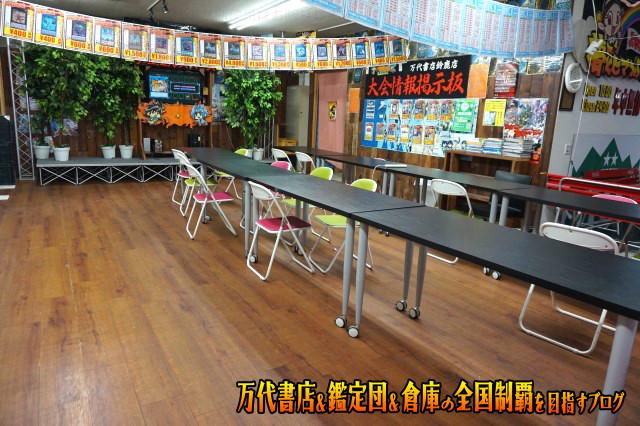 万代書店鈴鹿店201706-098