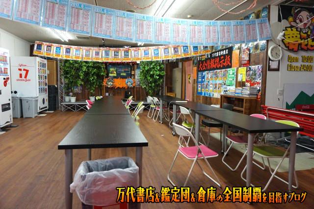 万代書店鈴鹿店201706-097