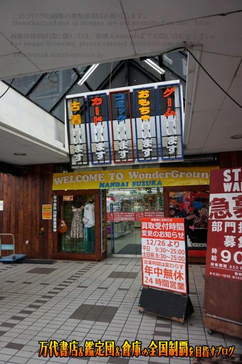 万代書店鈴鹿店201706-020