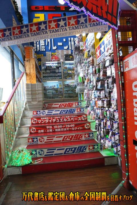 万代書店鈴鹿店201706-093