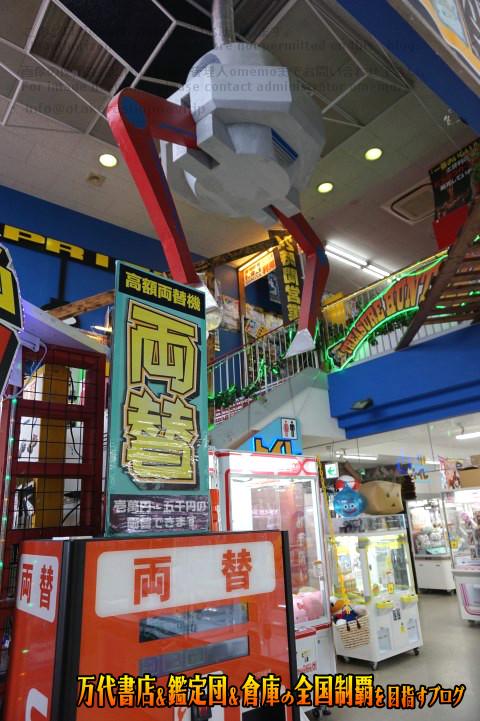万代書店鈴鹿店201706-029