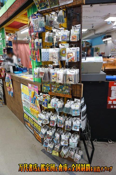 万代書店鈴鹿店201706-035