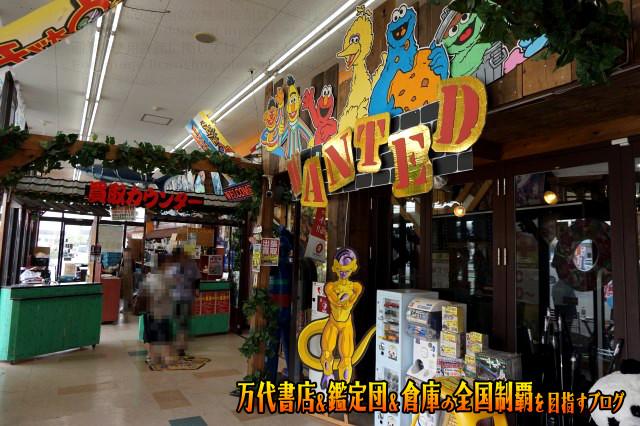 浪漫遊松阪店201706-015