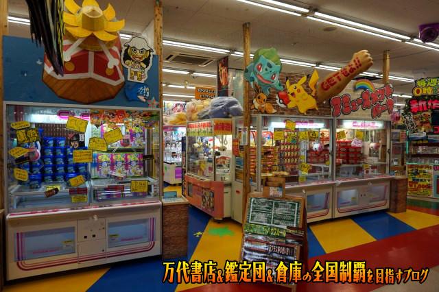浪漫遊松阪店201706-021