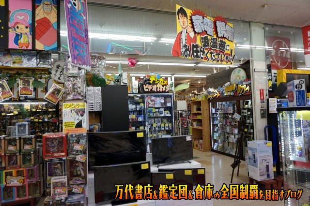 浪漫遊松阪店201706-092