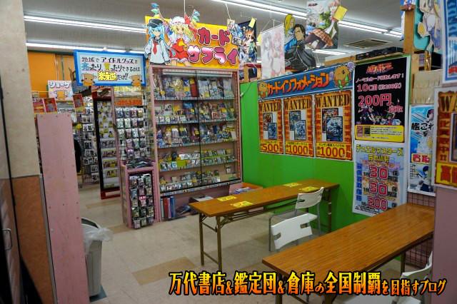 浪漫遊松阪店201706-025