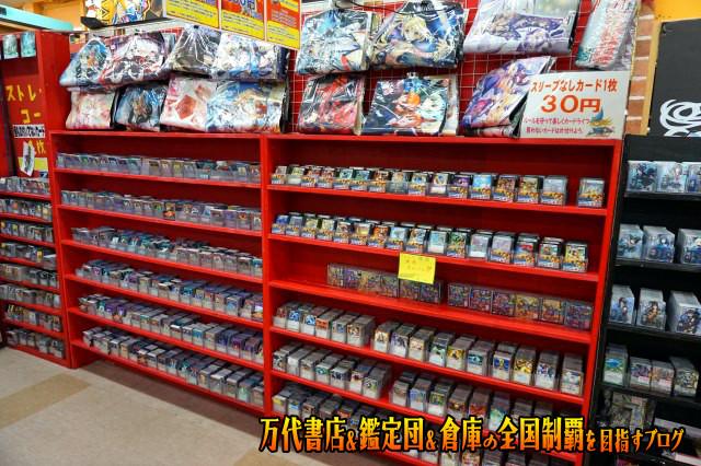 浪漫遊松阪店201706-027