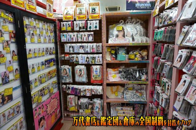 浪漫遊松阪店201706-031